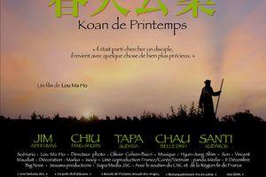 Koan de Printemps (BANDE ANNONCE VOST 2015) de Lou Ma Ho