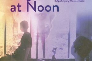 Mysterious object at noon (BANDE ANNONCE VOST 2015) de Apichatpong Weerasethakul
