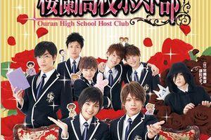 [J-Drama] Ouran High School Host Club