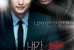 [K-Movie] Confession Of Murderer
