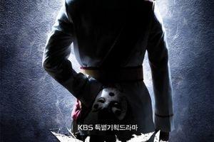 [K-Drama] Bridal Mask/Gaksital