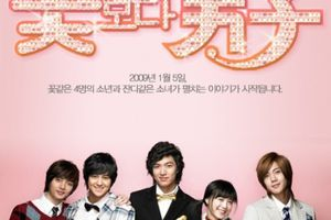 [K-Drama] Boys Before Flowers