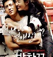 [K-Movie] Love 911