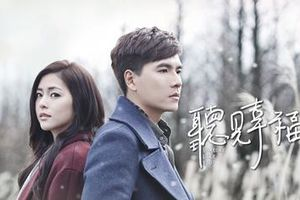 [Tw-Drama] Someone Like You