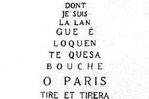 Tour Eiffel - Guillaume Apollinaire - CP-CE1-CE2-CM1-CM2
