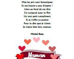 Maman - Michel Beau - CP-CE1-CE2-CM1-CM2