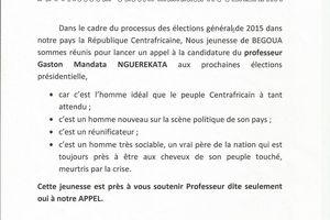 Appel à candidature du Pr N'Guérékata - Bégoua