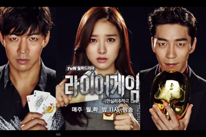 """Liar Game, """"Never Trust Anyone..."""""""