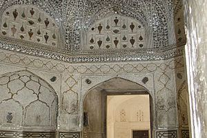 The Sheesh Mahal Lahore
