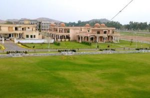 Beautiful View of Kohat University of Engineering and Technololgy