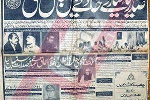 General Mohammed Zia ul Haq Life Images