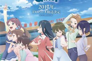 Adaptations annoncées  entre le 11 et le 17 Décembre 2016