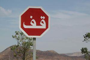 Autofahren in Marokko