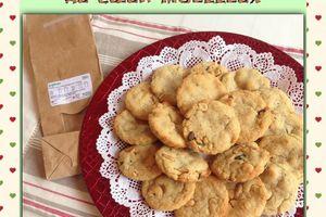 Cookies Hercule au cœur moelleux