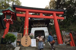 Une journée à Kamakura et Enoshima