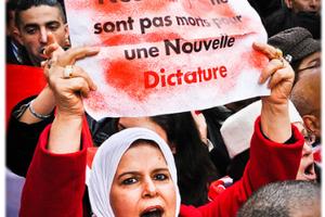 """La """"Femme"""" aux Pays du """"Printemps Arabe"""""""