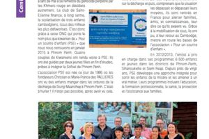 International - Kiwanis St-Etienne au Cambodge
