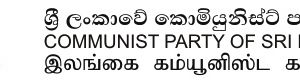 20e Congrès national du Parti communiste du Sri Lanka