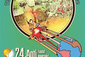 24ème camp international de la jeunesse anti-fasciste et anti-impérialiste
