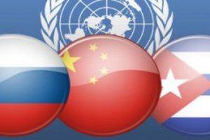 Les visites des présidents chinois et russe à Cuba créent l'événement à Cuba