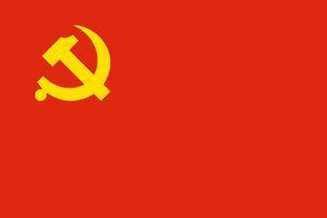 Parti communiste chinois : le Politburo examine des projets de réforme