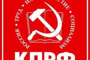 Xi Jinping rencontre la délégation du Parti Communiste russe
