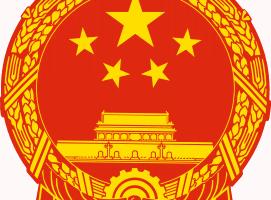 Ebola : la Chine offre un nouveau paquet d'aide aux pays d'Afrique de l'Ouest (SYNTHESE)