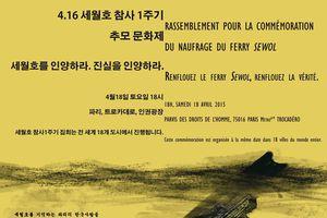 Rassemblement un an après le naufrage du Sewol - place du Trocadéro à Paris, le samedi 18 avril à 18h