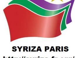 SYRIZA «Nous sommes présents: Nous participons, nous contrôlons, nous soutenons, nous revendiquons»