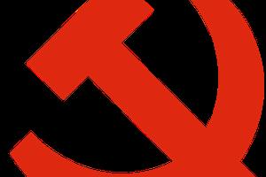 Le Parti communiste chinois s'efforce d'atteindre les Occidentaux