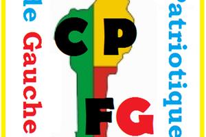 """21 septembre : Bénin : la convention patriotique des forces de gauche apporte son soutien au peuple du Burkina et dénonce le """"compromis honteux"""" de Maki Sall et de Yayi Boni"""