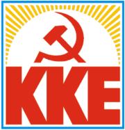 Le discours d'ouverture de l'l'Initiative Communiste Européenne a été réalisé par Giorgos Marinos