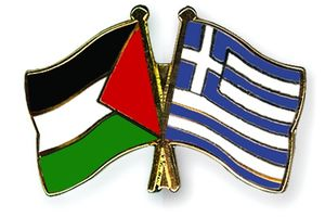 Athènes va reconnaître l'Etat palestinien (source gouvernementale)