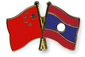 Laos-Chine : renforcement de leur coopération bilatérale