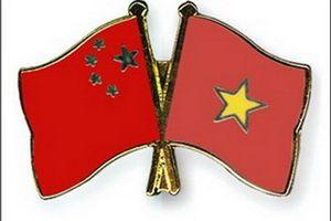 La 9e réunion du Comité de pilotage de la coopération Vietnam - Chine