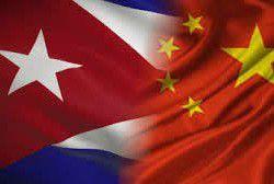 Rencontre de responsables chinois et cubain pour évoquer la coopération judiciaire