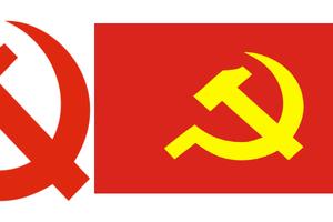 Visite de travail d'une délégation du Parti communiste chinois au Vietnam