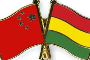 Morales salue les investissements et la coopération de la Chine en Bolivie
