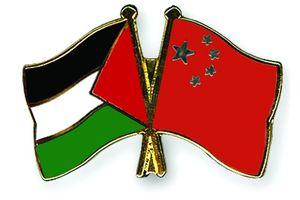 La Chine soutient pleinement la cause juste du peuple palestinien, selon Saëb Erakat