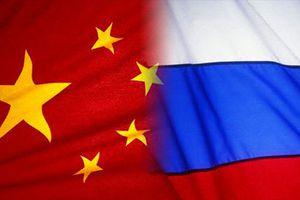 La Chine et la Russie organiseront une conférence de sécurité stratégique