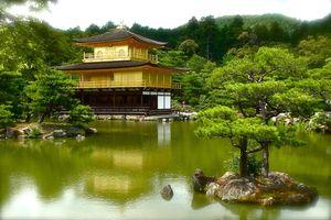 Kyôto : Le Pavillon d'Or 金閣寺 (Kinkakuji) UNESCO