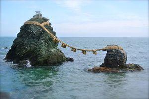 """Préf. de Mié : Les Méoto-Iwa ou """"rochers mariés"""""""