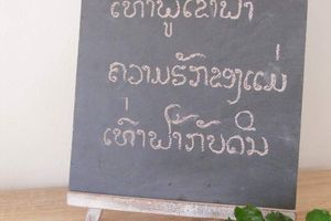 Proverbes Lao