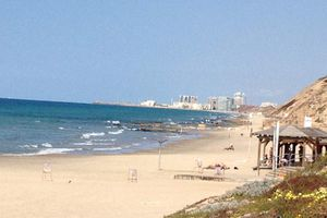 South beach of herzliya