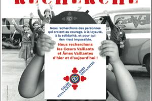 RECHERCHONS HOMMES ET FEMMES AU COEUR VAILLANT POUR QUI RIEN N'EST IMPOSSIBLE !