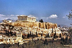 Déclaration envoyée au forum d'Athènes