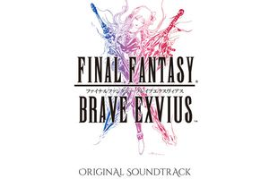 Final Fantasy Brave Exvius OST CD1 15 Nothing's in Vain