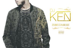 DJ Ken, KerosN & Gato - Lésé yo kwè