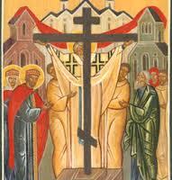Homélie de la fête de l'Exalatation de la Croix (2016)