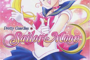 NAOKO TAKEUCHI - SAILOR MOON #1 METAMORPHOSE NELLE EDITION